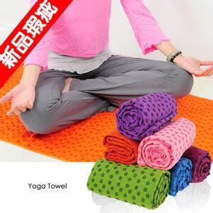 新品瑕疵 出貨~超細纖維瑜珈鋪巾^( 收納網袋^)瑜珈毯子.止滑墊防滑墊地墊.瑜珈墊 墊C