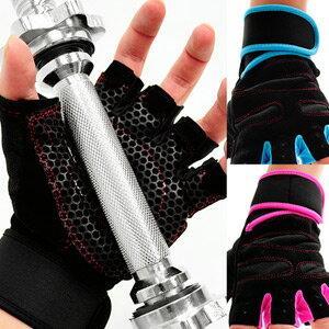 強化護腕運動手套(健身手套短手套防護具.止滑手套防滑手套.半指手套露指手套.腳踏車自行車手套.推薦哪裡買)D017-01