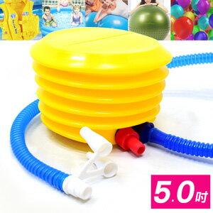 抽充兩用5吋腳踩打氣筒P260-05(打氣桶充氣筒充氣桶.手動幫浦打氣機PUMP.適用游泳池.瑜珈球抗力球充氣球.推薦哪裡買)