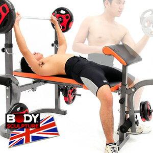 【BODY SCULPTURE】多功能折疊舉重床(深蹲架舉重架.啞鈴椅舉重椅.重力舉重量訓練機.仰臥起坐板.運動健身器材推薦哪裡買)C016-3210