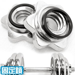 孔徑2.5CM電鍍六角鎖頭(兩顆販售)槓心固定鎖固定環梅花鎖.槓鈴鎖槓片鎖啞鈴鎖.運動健身器材.推薦哪裡買C113-004
