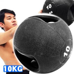 MEDICINE BALL拉環橡膠10KG藥球(10公斤彈力球韻律球.抗力球重力球重球.健身球復健球訓練球.運動健身器材.推薦哪裡買)