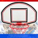 ABS標準型籃球板(減震金屬籃框.耐用籃球架子.籃框籃球框架.籃板籃球板子.籃網籃球網子.大型籃球架.打籃球灌籃投籃架玩球類運動用品.推薦哪裡買) P116-4328