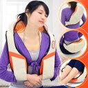 3D溫熱揉捏肩頸按摩器材(肩頸按摩帶.熱敷腳底按摩機器.舒壓多功能肩頸帶.披肩膀按摩用品.推薦哪裡買)P162-150A