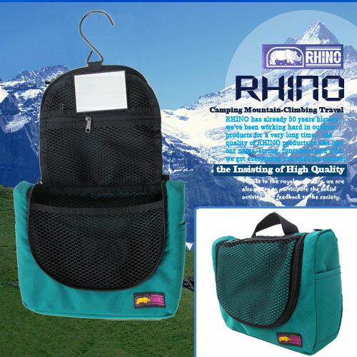 【RHINO】犀牛豪華盥洗包.露營用品.戶外用品.登山用品 P102-875
