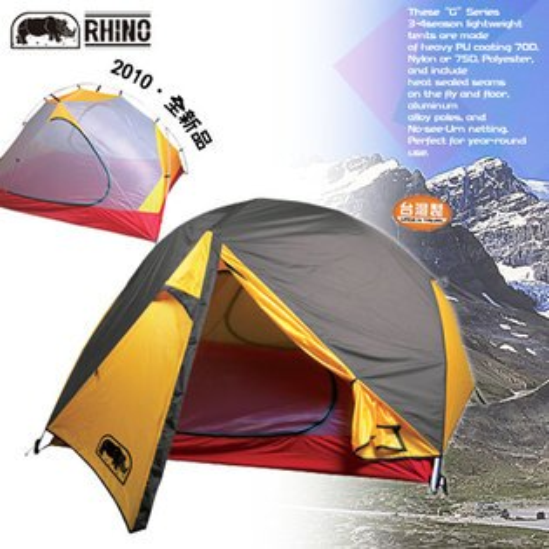 [RHINO 犀牛]三人頂級全透氣帳.露營用品.休閒.蒙古包.三人帳篷