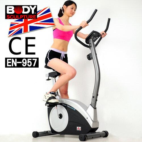 【BODY SCULPTURE】BC-6510D 數位磁控健身車(安規認證)(室內腳踏車.運動健身器材.便宜.推薦)