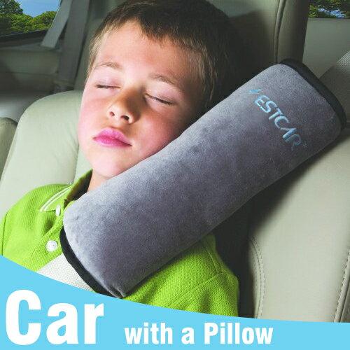 車用安全帶靠枕^(安全帶護套.安全帶套.安全帶護肩帶.安全護肩帶.車用枕頭.車用靠墊.車枕