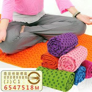 100%超細纖維瑜珈鋪巾(贈送收納網袋)瑜珈毯子.瑜珈地墊.瑜珈墊.運動鋪巾.運動墊.鄭多燕有氧 C155-125