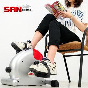 【SAN SPORTS 山司伯特】小鯨魚手足健身車(單車腳踏器.室內腳踏車.便宜.推薦)