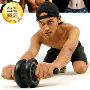 Wheel寬型雙輪 健美輪(健腹輪.緊腹輪.運動健身器材.便宜.腹部運動) P233-W001
