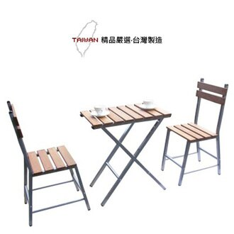 實心樟木戶外桌椅組.庭院家具.桌子P065-TB201C2