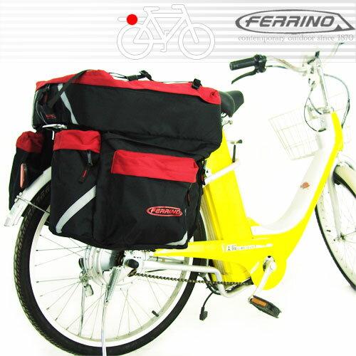 義大利【FERRINO】自行車馬鞍包.腳踏車.卡打車.單車.車袋