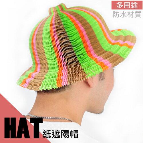 多功能旅遊休閒紙太陽帽(遮陽帽子.圓帽.圓盤帽.小禮帽.紙花瓶.裝飾品.推薦)