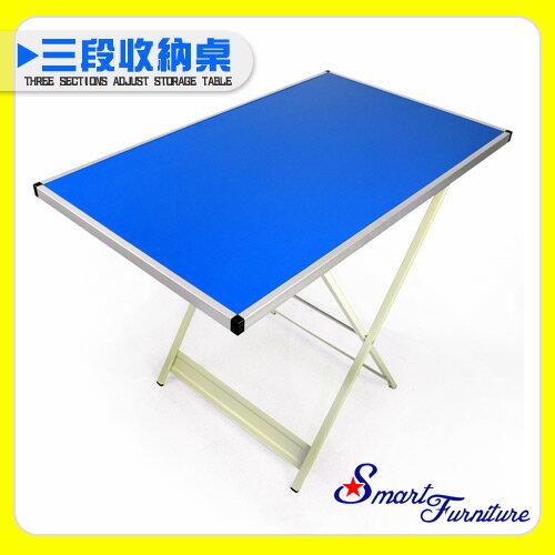 100x60三段收納桌(露營桌.野餐桌.折疊桌子.摺疊桌.折合桌.摺合桌.休閒桌.方便桌.庭院桌.推薦)