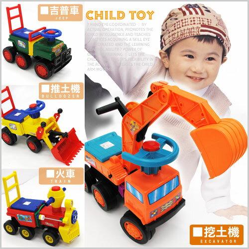 兒童騎乘玩具挖土機(怪手).兒童用品p008-27