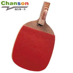 【Chanson 強生】乒乓球5號正板桌球拍.乒乓拍.膠皮拍.負手板.桌拍.運動健身器材.推薦