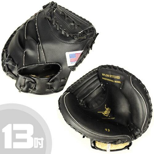 半牛皮捕手手套P042-71000.棒壘球手套.正手專用.硬式棒壘球.訓練手套.捕手款.推薦
