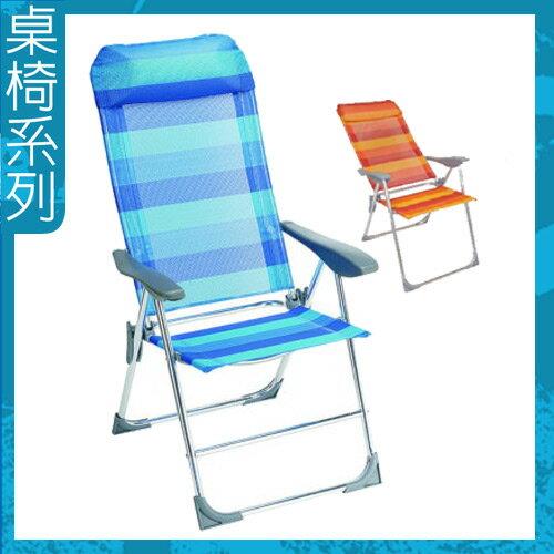 可調式休閒椅(附枕頭)(.折疊椅子.露營用品.戶外.登山.野營.便宜.露營桌子.戶外休閒桌.庭院傢俱)