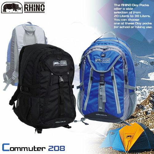 [RHINO 犀牛]Commuter 28公升通勤背包.露營用品.登山用品.休閒.後背包P102-208