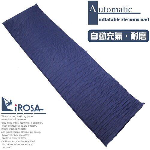 ~iROSA~自動充氣睡墊^(183x51x2.5cm^)^(充氣床墊.野營地墊.露營用品