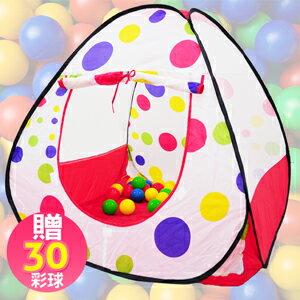遊戲帳+30球(兒童帳篷.折疊帳篷.球池.遊戲彩球.遊戲屋.兒童玩具.露營野營.戶外休閒.推薦.哪裡買)