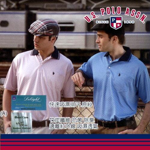 【U.S. POLO ASSN.】男短POLO衫(短袖POLO衫.流行男裝.便宜) 0