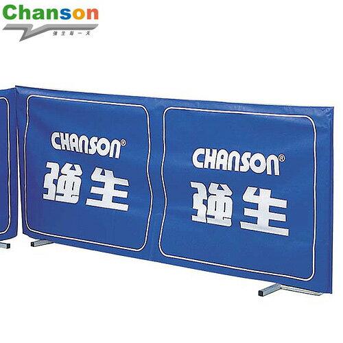 【Chanson 強生】桌球圍布架.乒乓球.健身.運動