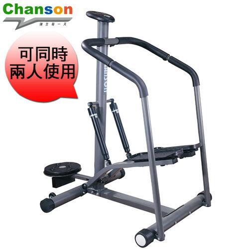 【Chanson 強生】豪華型扭腰踏步機.推薦