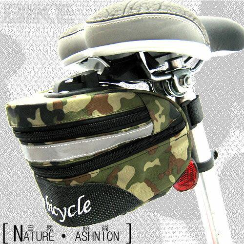 迷彩自行車置物袋.腳踏車.卡打車.單車.鐵馬.小折.車袋