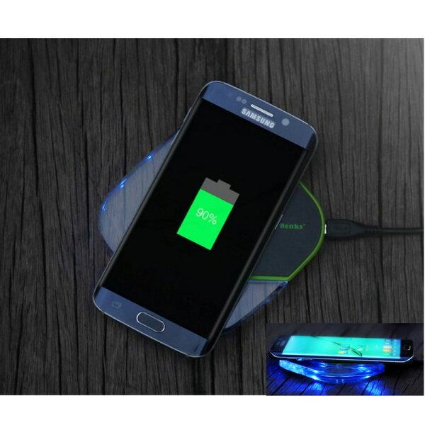 無線充電盤 無線充電座 QI桌充 無線充電器 NOTE4 NOT5 NOTE7 S6 S7 edge