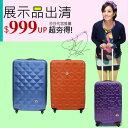 展示品出清特賣ABS材質20吋輕硬殼旅行箱/行李箱 - 限時優惠好康折扣
