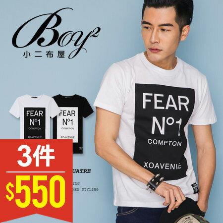 ☆BOY-2☆【PPK82107】短袖T恤美式休閒型男素面色塊FEAR N1短T 0