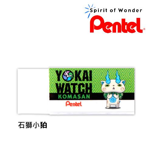 Pentel飛龍【日本妖怪手錶 - 小石獅】ZEH-05YK 吉胖貓~橡皮擦 ( 小 )