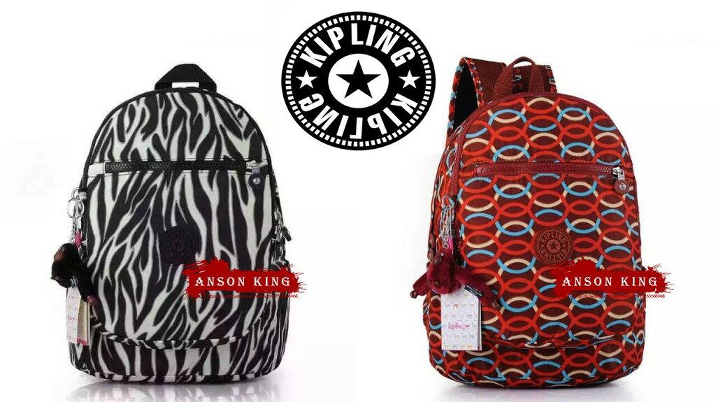 OUTLET代購【KIPLING】時尚經典Seoul旅行袋 斜揹包 肩揹包 後揹包 多色 0
