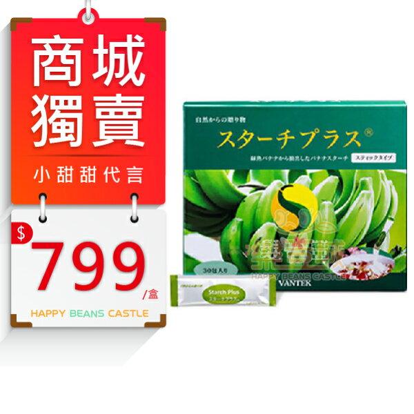 日本 VANTEK 蕉纖盈 5g*30包/盒 小甜甜代言 ♦ 樂荳城 ♦