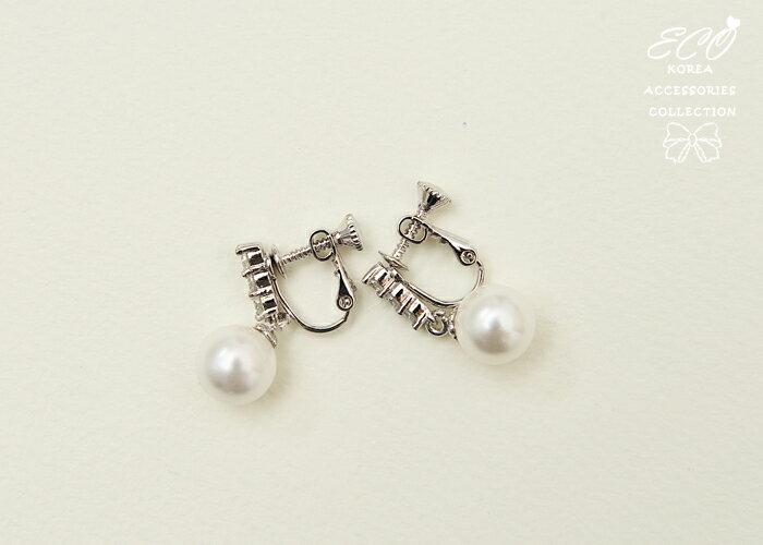 氣質,珍珠,排鑽,夾式耳環,無耳洞耳環,韓製,韓國,耳環