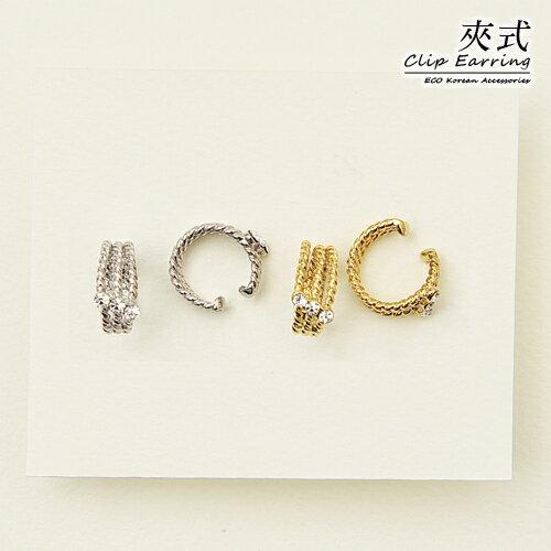 (預購)(特賣)ECO安珂.小個性C圈三線麻繩設計綴鑽 夾式耳環/耳骨夾(單一支售/2色)【2-1627】