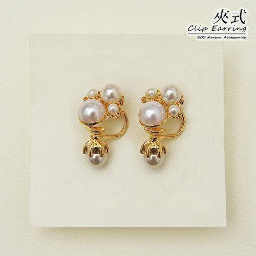 ECO安珂.天使珍珠泡泡浴珍珠耳釦 夾式耳環【2-1671】