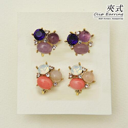 ECO安珂.晶透天然石綴紫鑽蛋白石 夾式耳環(螺旋夾/2色)【2-1676】