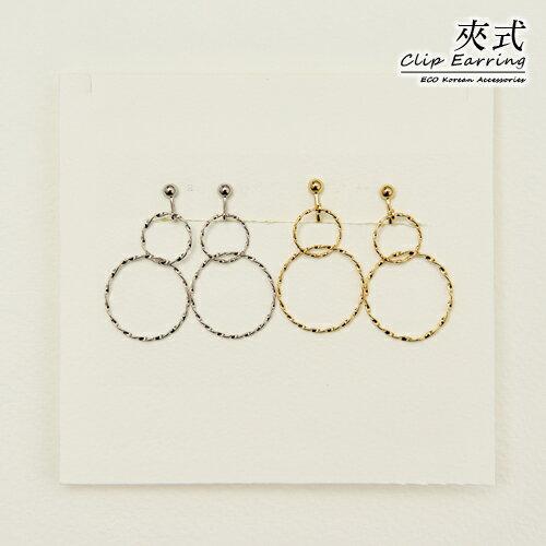 ECO安珂.愛的套圈圈 夾式耳環(2色/螺旋夾)【2-1707】