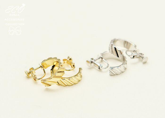 C圈夾式耳環,夾式耳環,無耳洞耳環,螺旋夾耳環