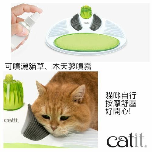 +貓狗樂園+ CATIT|喵星2.0樂活。健康樂活舒壓按摩床|$900 1