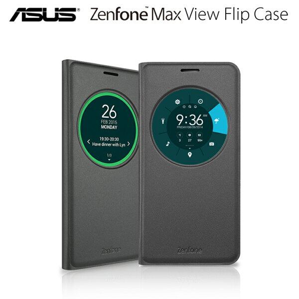 ASUS ZenFone Max ZC550KL (電神機) 原廠 視窗感應側掀皮套/透視皮套/原廠皮套/保護殼/手機套/保護套/背蓋/皮套/View Flip Case