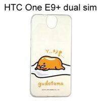 蛋黃哥透明軟殼 [胖了] HTC One E9+ dual sim (E9 Plus)【三麗鷗正版授權】