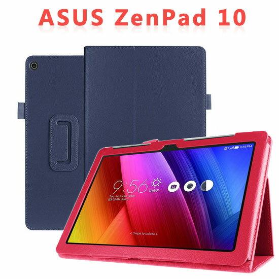 【斜立、帶筆插】華碩 ASUS ZenPad 10 Z300CL P01T/Z300CG  P021/Z300C  P023 專用荔枝紋皮套/書本式側掀平板保護套/支架展示