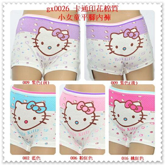 [6件組$336) 7-10歲卡通印花棉質小女童平腳內褲  腰圍 61-64cms 可穿 L  腰圍 64-67cms 可穿 XL