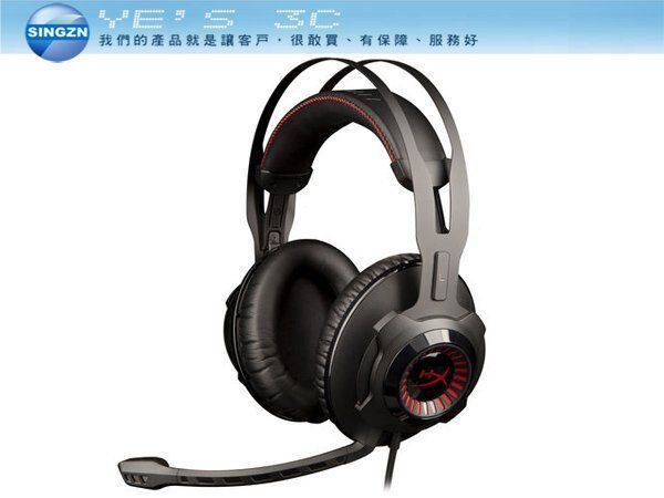 「YEs 3C」HyperX Cloud Revolver HX-HSCR-BK/AS 耳機麥克風 錄音室等級音場 指向性