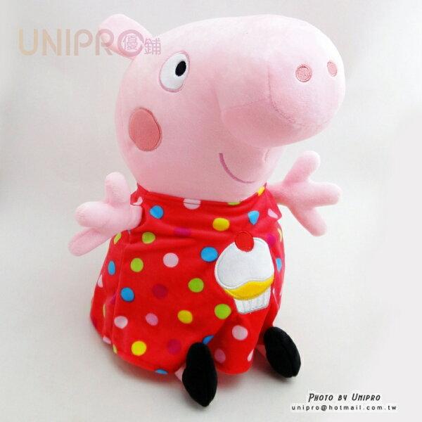 【UNIPRO】Peppa Pig 粉紅豬小妹 點點蛋糕佩佩豬 12吋 絨毛娃娃 玩偶 正版授權 英國卡通