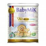 佑爾康 貝親 新生代 金配方 幼兒 (1~3歲) 成長配方奶粉 900g